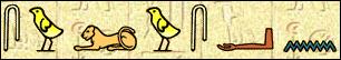 solusan_egipcio.png