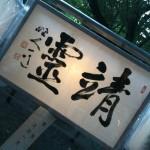 IMG_0681