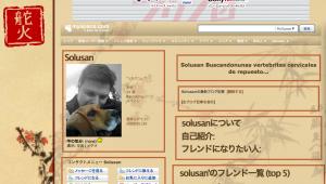 MySpace Japo