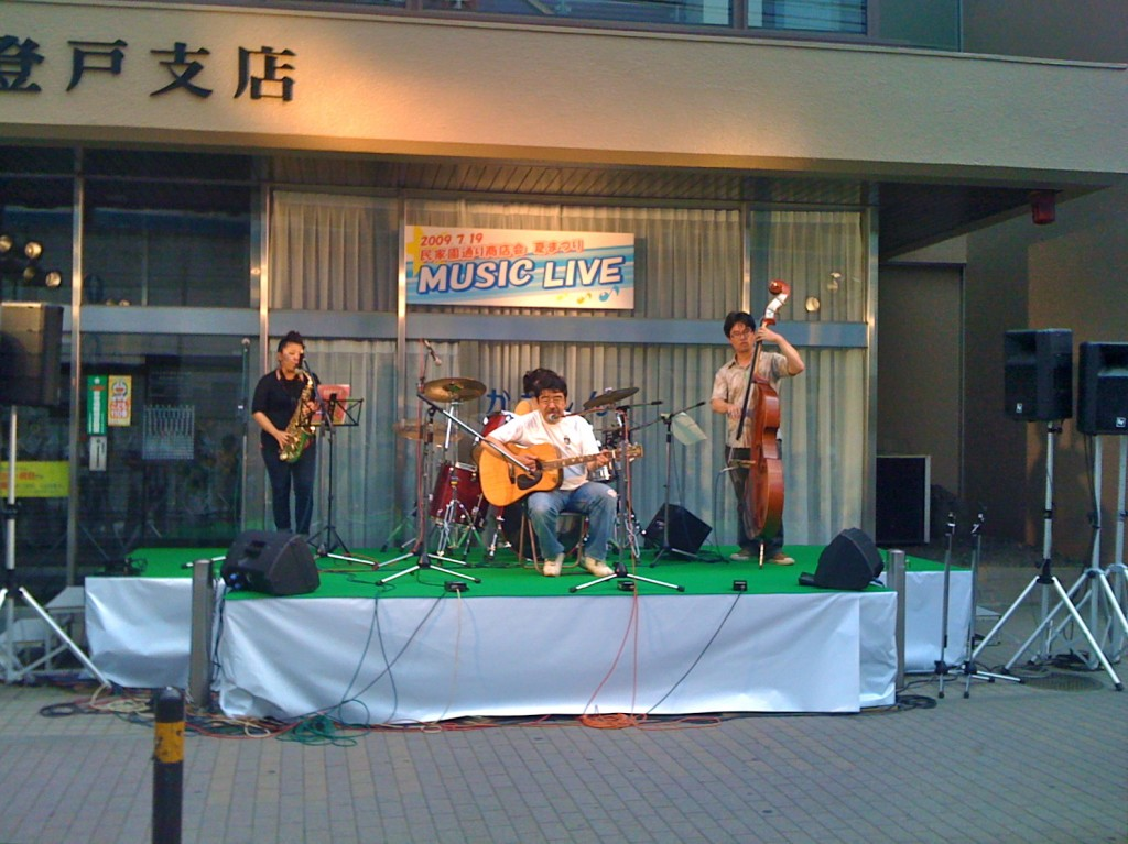 Blues in the パーティー