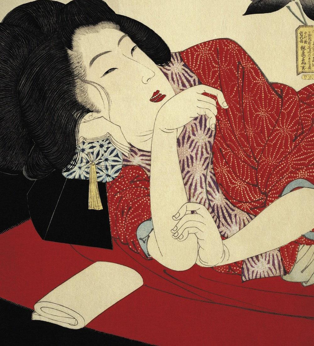 El libro de la almohada – Sei Shōnagon 清少納言