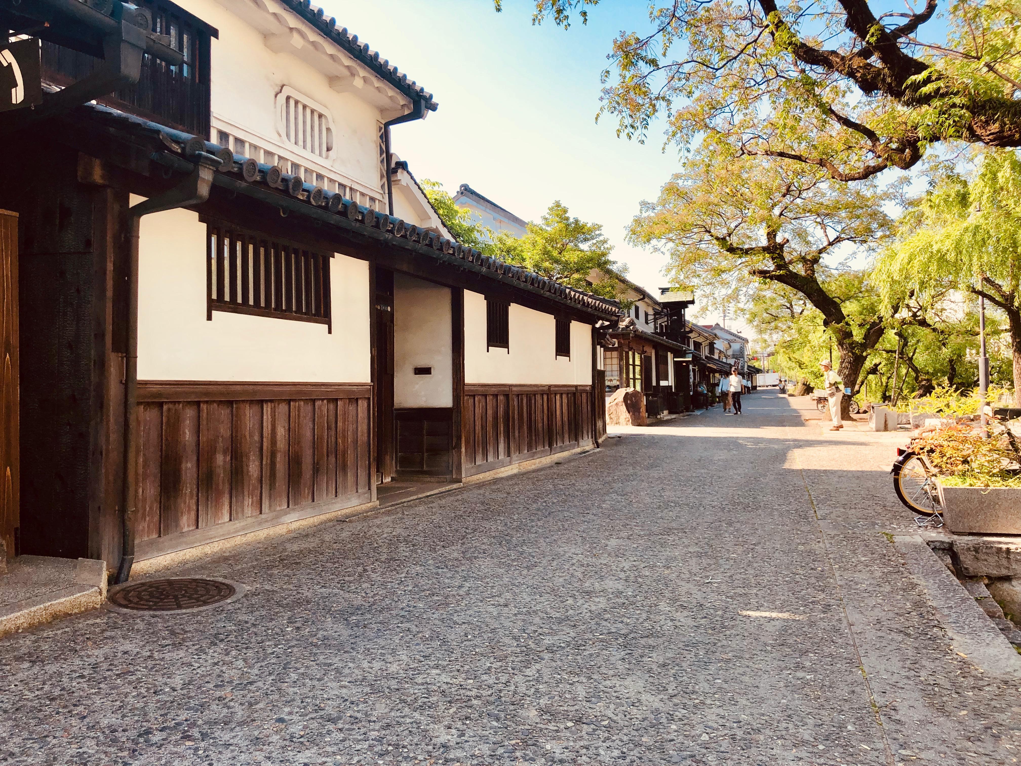 Kurashiki 倉敷 – Bikan 美観