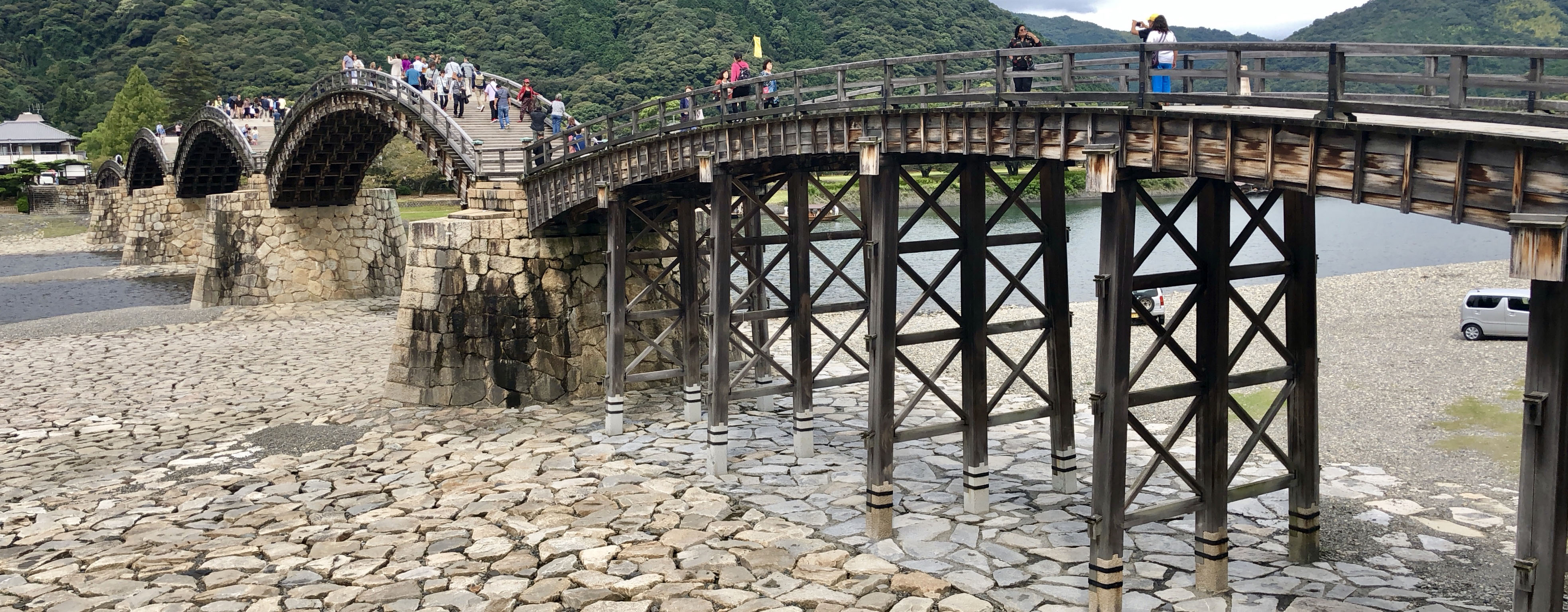 Kintaikyo: tifones y samuráis. 錦帯橋
