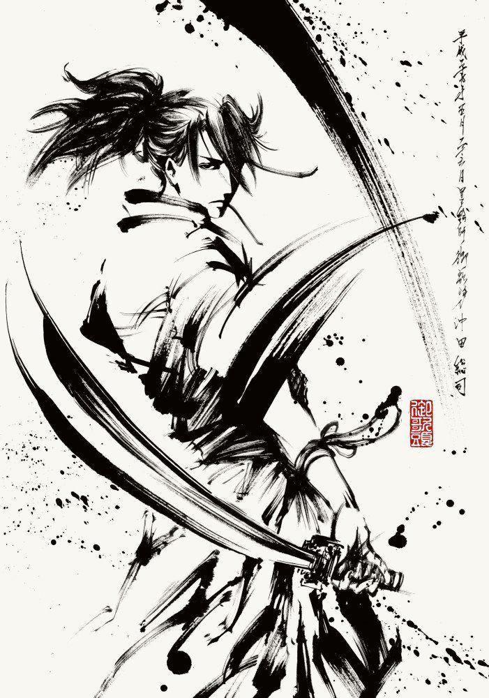 ¿Cómo era el día a día de un joven samurái? 侍