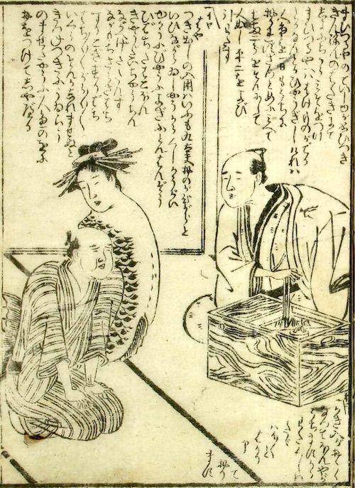 Sirénidos en Japón (Ningyo) 人魚